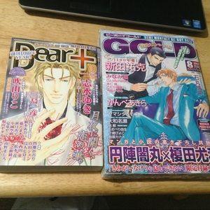 ef77c62bb781 Other - Be Boy Gold   Dear+ Japanese Yaoi Manga Magazines